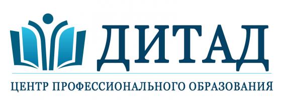 Система дистанционного обучения Центра профессионального образования ДИТАД