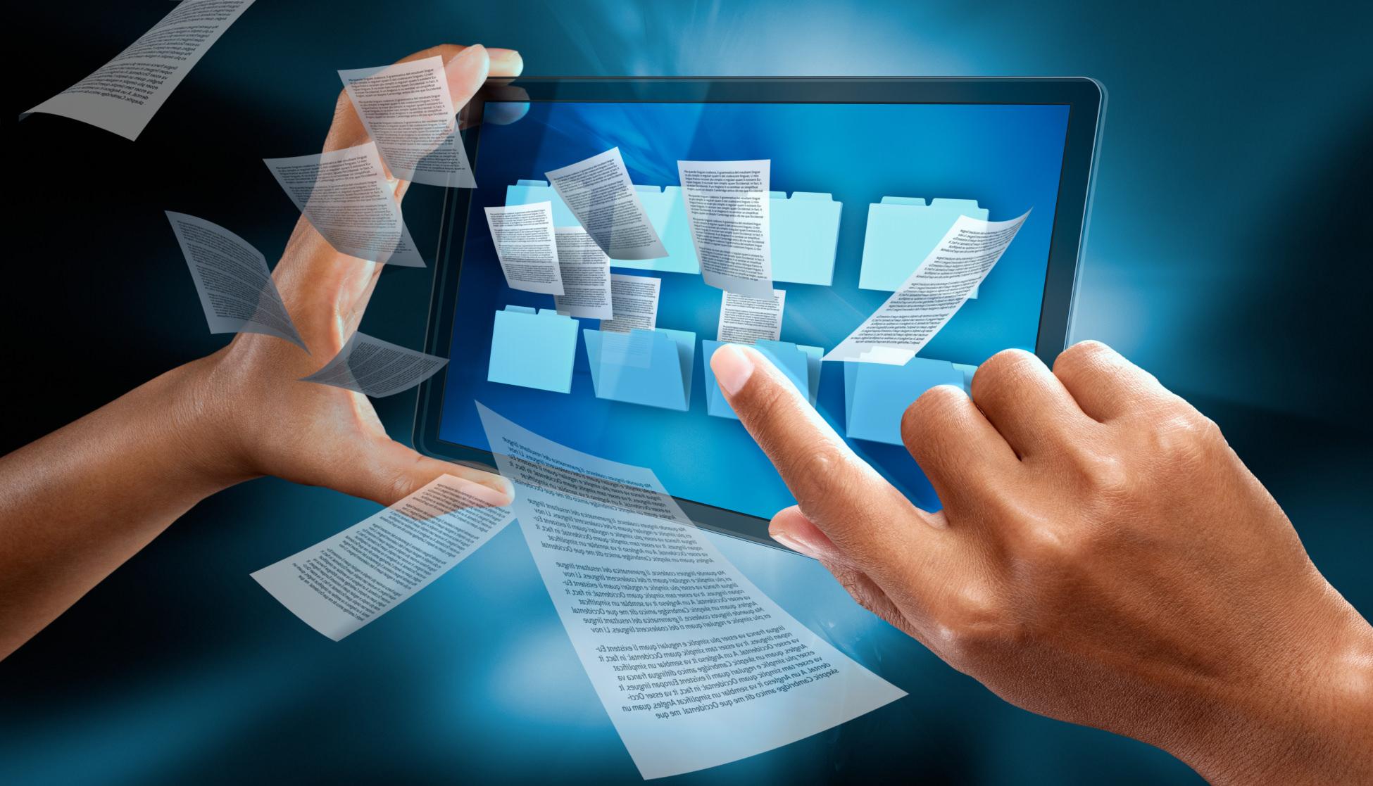 Специалист по формированию электронного архива
